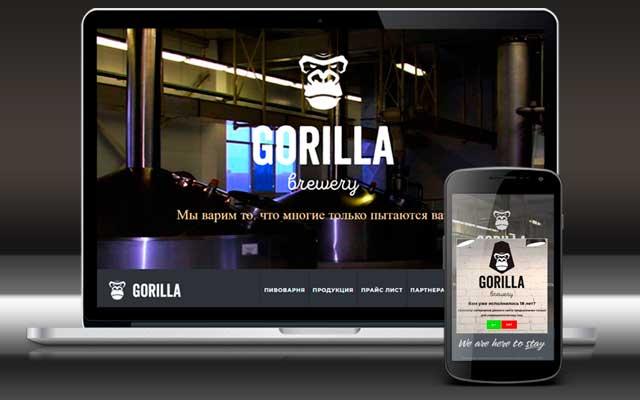Gorilla Brewery