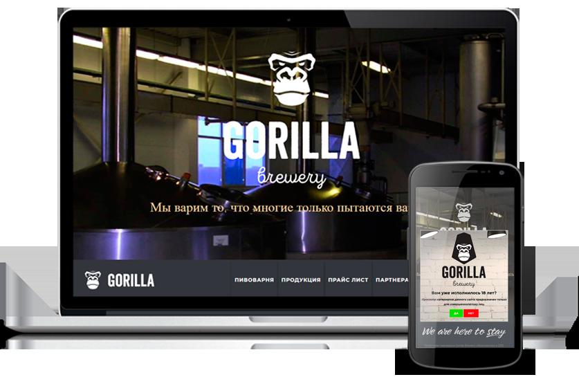 Gorilla-Brewery
