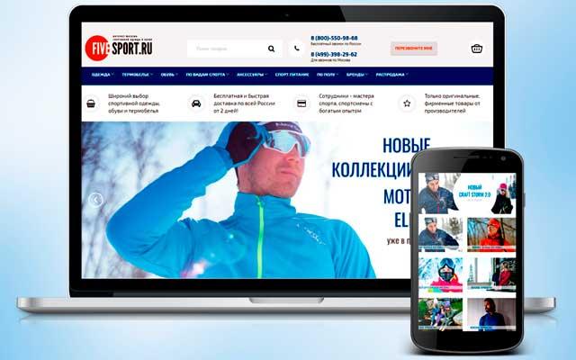 Интернет магазин спортивных товаров